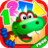 icon Dino Tim 4.13