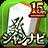 icon JANNAVI Mahjong FREE 1.2.15