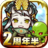 icon jp.co.alphapolis.games.remonster 4.0.6
