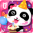 icon com.sinyee.babybus.birthdayparty 8.24.00.01