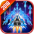 icon Space Shooter 1.218