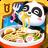 icon com.sinyee.babybus.food 8.24.00.00