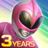 icon Power Rangers 2.9.4