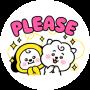 icon Sticker BT21 WAStickerApps