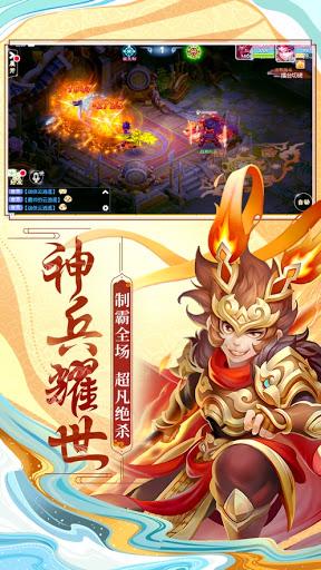 誅仙封神-凡人修仙洪荒師尊與魔王的正邪對決,玄幻仙俠回合制掛機放置遊戲