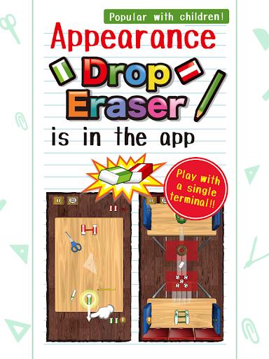 Drop Eraser