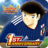 icon CaptainTsubasa 1.10.0