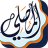 icon Al-Mussally 9.3.2