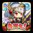 icon jp.cloverlab.yurudora 01.54.00