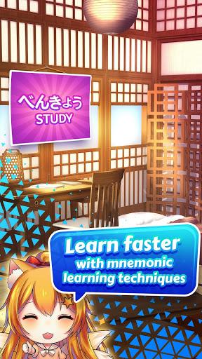 kawaii日本語 - Learn Japanese