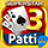 icon SuperStar Teen Patti 40.5