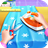 icon Baby Fashion Tailor 6.1.5000