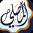 icon Al-Mussally 9.4