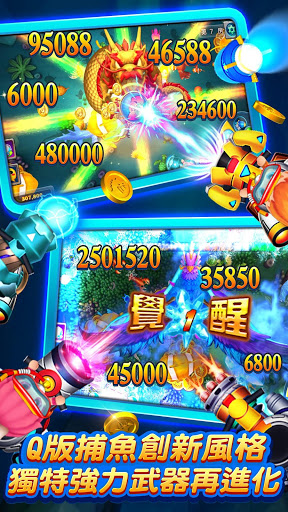 Happy Fishing 2 - Superb and complete transplant of the playground machine! Gametower