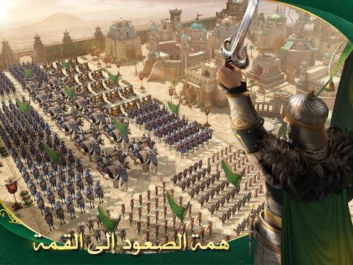 Revenge of the sultans