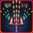 icon Falcon Squad 11.5