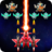 icon Strike Galaxy Attack 5.1.1