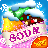 icon Candy Crush Soda 1.129.3