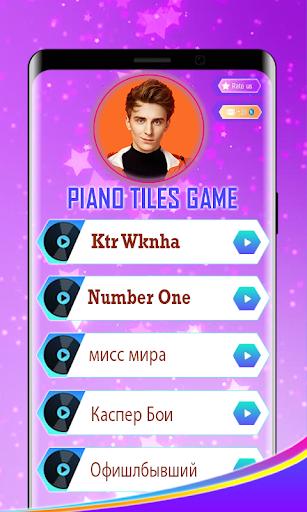 Vlad Bumaga A4 Piano Tiles Magic