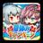 icon jp.cloverlab.yurudora 01.56.01