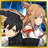 icon SAO MD 1.28.0