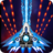 icon Space Shooter 1.301