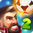 icon Head Ball 2 1.68