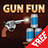 icon Gun Fun 1.4