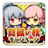 icon jp.cloverlab.yurudora 01.57.02