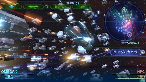 Celestial Fleet