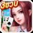 icon Dummy 1.6.0