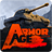 icon Armor Age 1.6.233