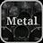 icon Drum kit metal 2.05