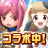 icon RPG Elemental Knights Online3D MMO 4.5.1