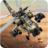 icon Helicopter Air Gunship War 1.10