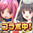 icon RPG Elemental Knights Online3D MMO 4.5.7