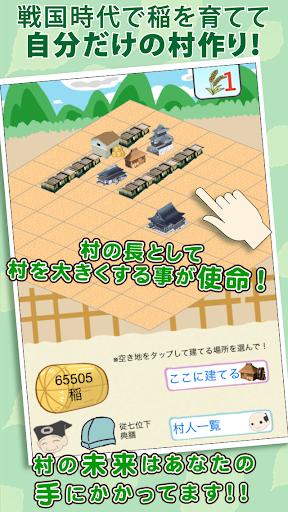 Lets make Sengoku village!