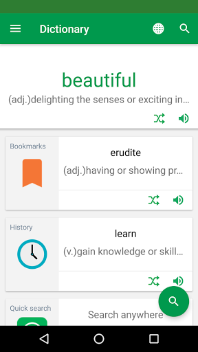 Erudite Dictionary & Thesaurus