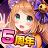 icon jp.co.mynet.eof 2.2.11