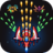 icon Falcon Squad 40.5