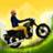 icon Lofty Rides 4.5
