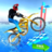 icon Bike Master 3D 5.5