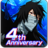icon Bleach 9.3.1
