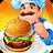 icon Cooking Craze 1.63.0