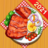 icon Cooking Hot 1.0.52