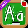 icon 123 ABC Handwriting Game HWTP