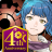 icon Fire Emblem Heroes 5.2.0