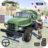 icon Army Truck Cargo Transport 2021 1.0