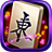 icon Mahjong Solitaire Epic 2.2.0