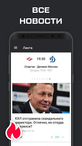 KHL +